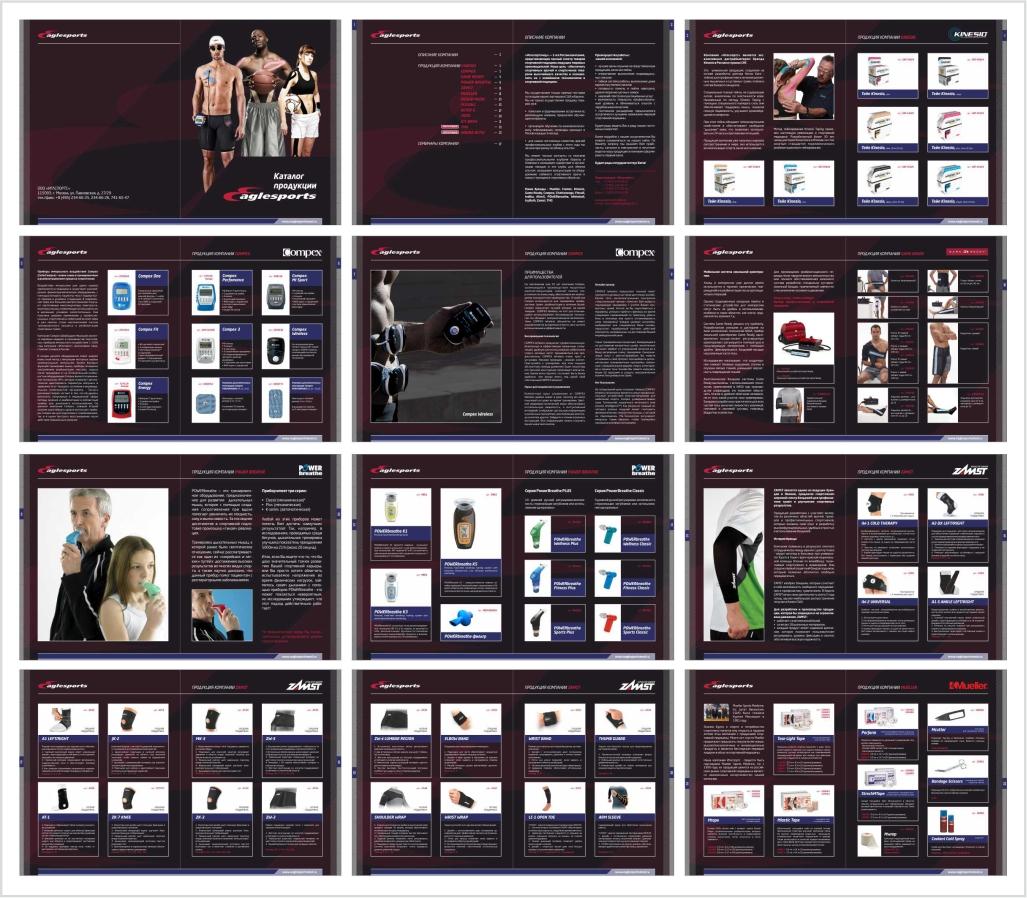 Разработка видео продукции