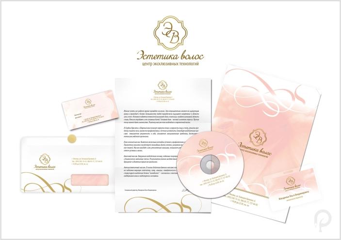 Бланки дипломы салонов красоты