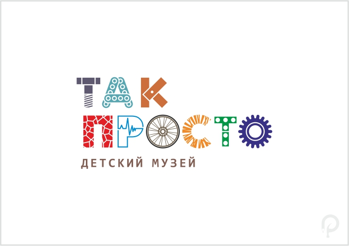 Разработка логотипа: www.pravrek.ru/uslugi/dizajn-firmennogo-stilya/razrabotka-logotipa